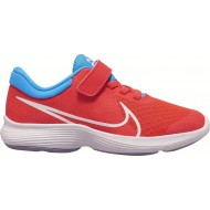 NIKE PS REVOLUTION 4 JDI