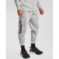UNDER ARMOUR BASELINE FLEECE JOGGERS grey M